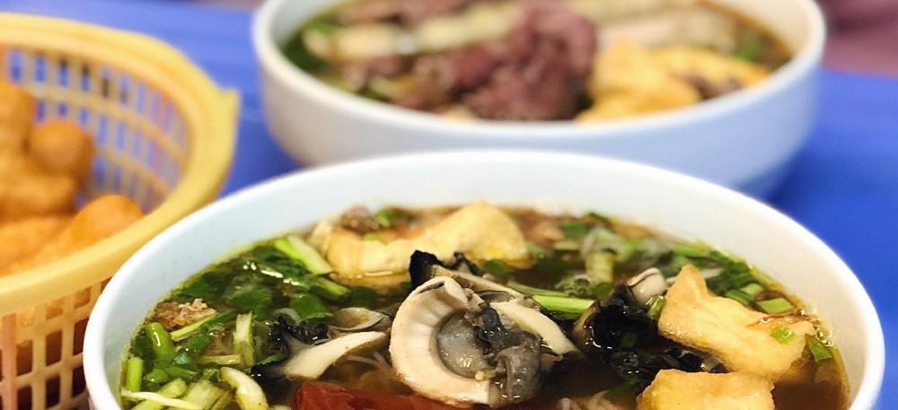 wietnamskie-jedzenie.jpg